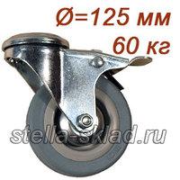 Колесо аппаратное под болт 10 мм с тормозом Ø=125