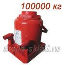 Домкрат бутылочный HB-100