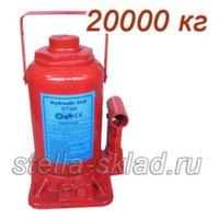 Домкрат бутылочный HB-20