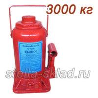 Домкрат бутылочный HB-3