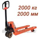 Тележка гидравлическая Eurolifter EL 2000/200