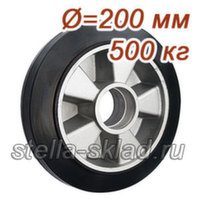 Колесо для рохли алюминий/резина Ø=200