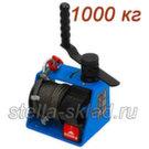 Лебедка червячная Eurolift VS1000 трос 35м