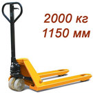 Тележка гидравлическая Partner NL 2000/115
