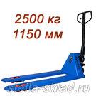 Тележка гидравлическая Partner NL 2500/115