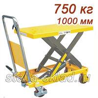 Подъемный стол TOR WP-750