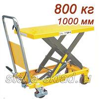 Подъемный стол TOR WP-800