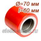 Ролик для рохли полиуретан/металл 70х60