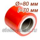 Ролик для рохли полиуретан/металл 80х70
