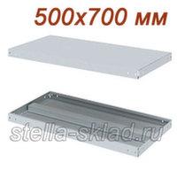 Полка для стеллажа МС-100 500x700