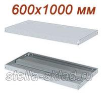 Полка для стеллажа МС-140 600x1000