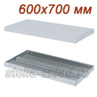 Полка для стеллажа МС-100 600x700