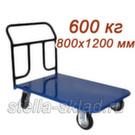 Тележка платформенная Стелла КП-500/200