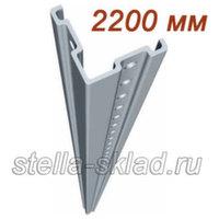 Стойка МС-900-2200