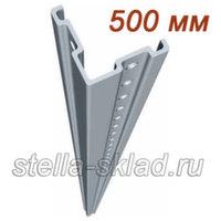 Стойка МС-750-500
