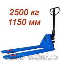 Тележка гидравлическая TOR 2500/115